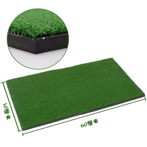 Relefree Backyard Golf Training Practice Hitting Mats
